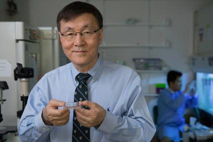 Kwang-Soo Kim, PhD